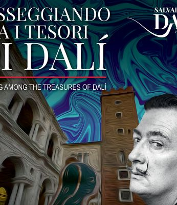 Walking through the Dali treasures